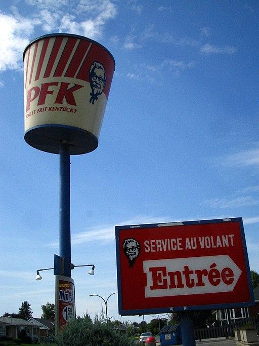 アメリカ資本のファーストフードまでフランス語